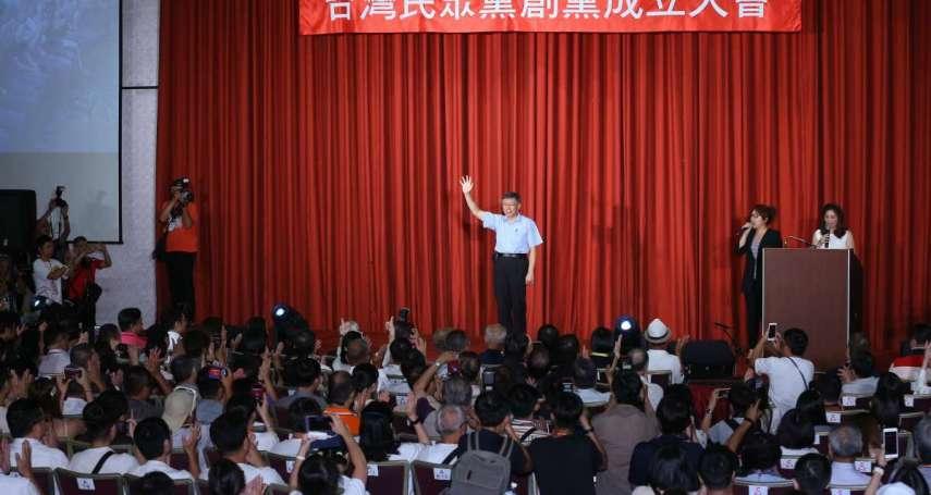 最高獎金30萬!台灣民眾黨徵黨徽 經費來自柯文哲的「這筆錢」