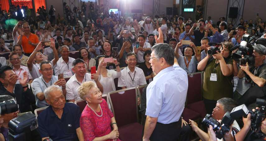觀點投書:「國會黨」結盟「台民黨」可極大化第三勢力