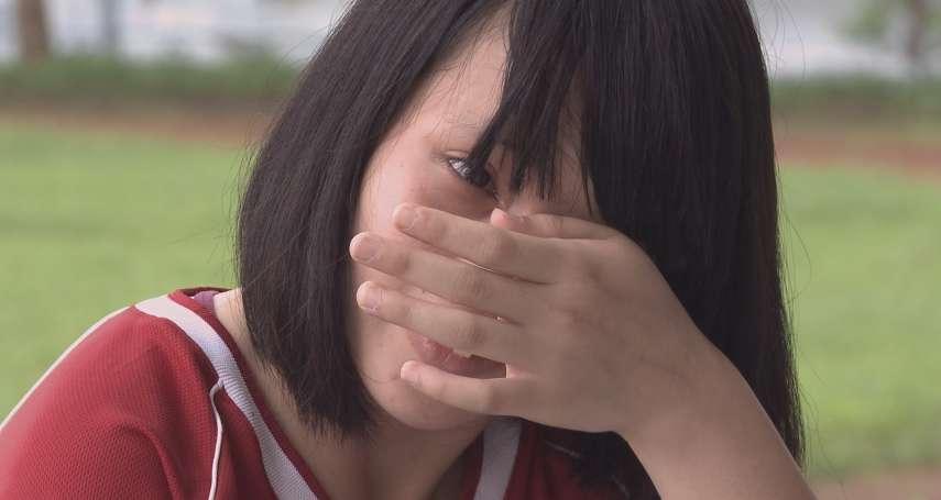 耗時7年記錄偏鄉少女生命苦痛… 從《未來無恙》一探受害者如何翻轉成為「少女戰士」