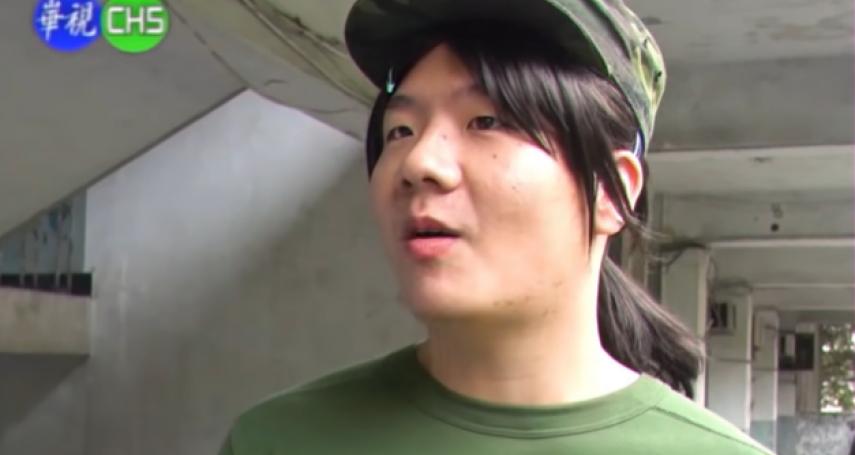 網紅阿翰「莒光園地」影片宣導愛滋防治惹議 疾管署道歉了!