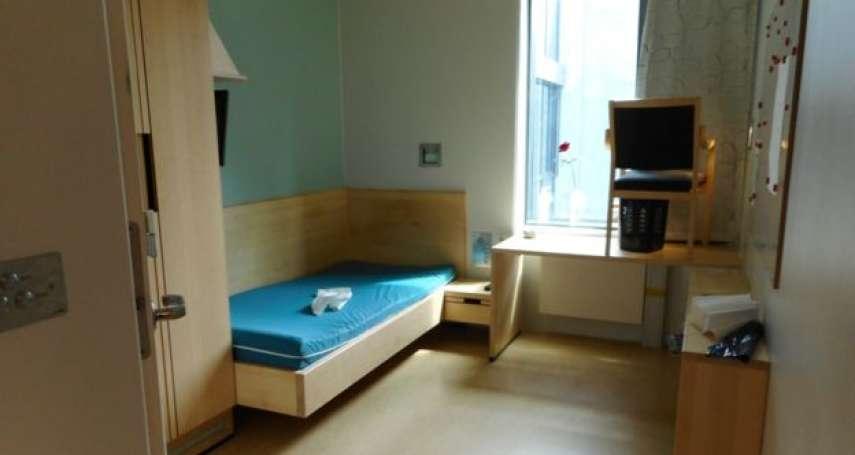 挪威監獄如何做到使犯人洗心革面?