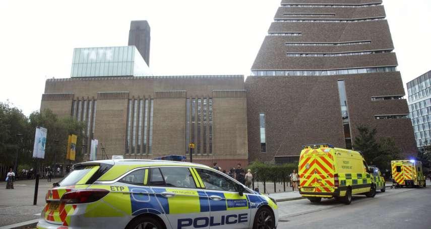 英國美術館「丟人」驚魂!法國6歲男童被人拋出10樓觀景台,凶嫌竟也是未成年