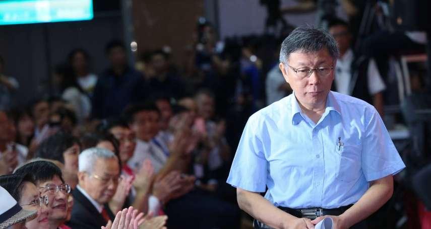 陳東豪專欄:台灣民眾黨會不會變成柯文哲一人黨?