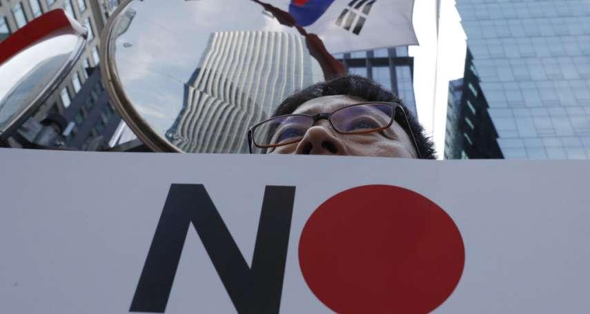 日本正式將南韓移出「安全白名單」,日韓唯一軍事協定8月底可能破局