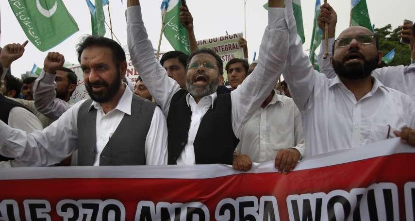 新新聞》喀什米爾爭議,選邊的中國把印度推向美國?