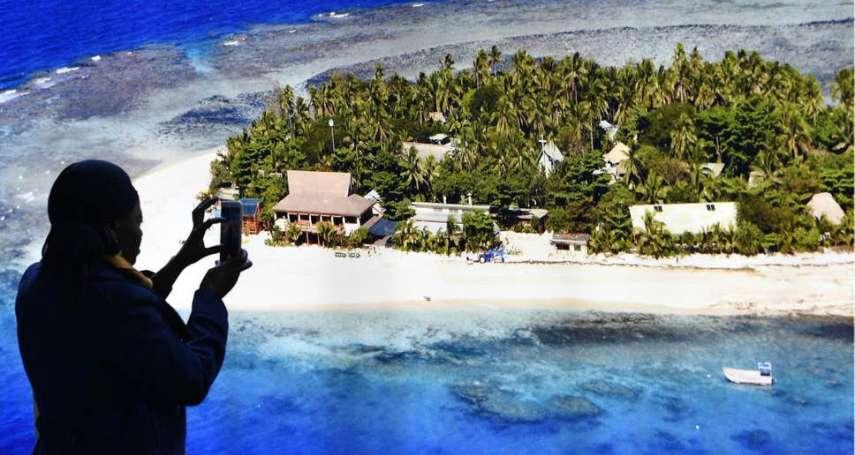 後新冠時代》出招拚觀光!想在度假天堂躲避疫情?太平洋島國斐濟開放國界 限定金字塔頂端「VIP」旅客