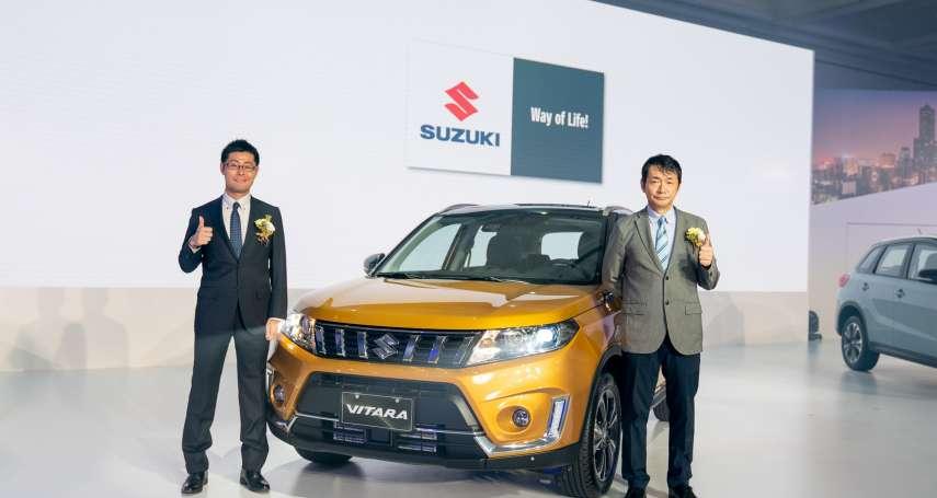 SUZUKI 推出 THE NEW VITARA ,增強外型及安全配備