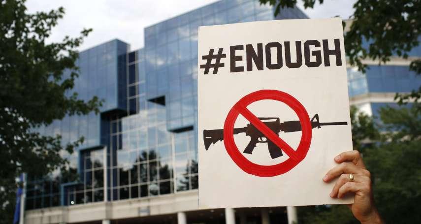 讀者投書:美國槍枝管制的他山之石