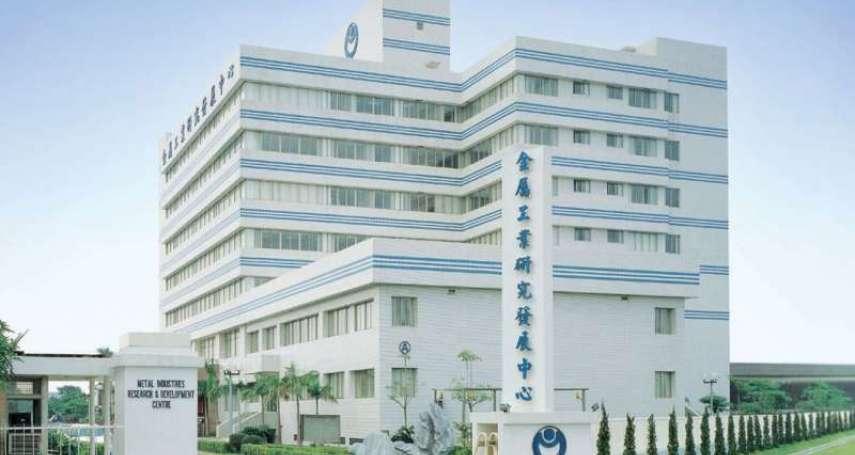 國際臨床教育訓練中心啟動 MIT醫材搶攻國際市場