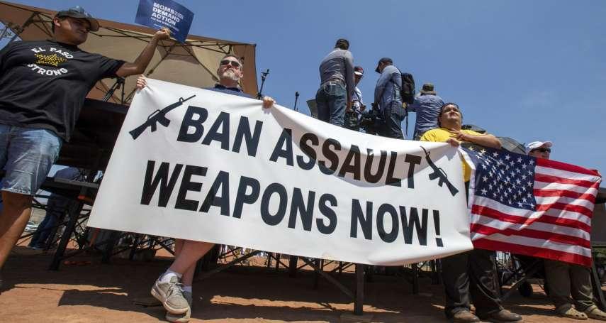 「我們的國家不能再等了!」美國214名市長連署:國會應批准槍支管制法案
