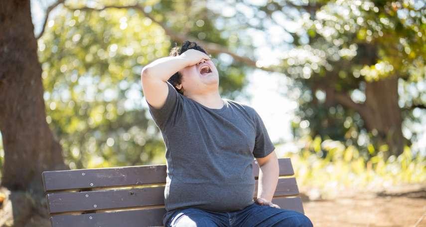 呼吸就會胖?為何明明吃很少卻越來越肥?中醫:這些都是「它」惹的禍