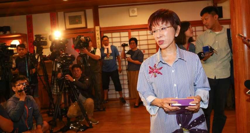 洪秀柱表態選台南立委 國民黨:另有規劃人選待評估