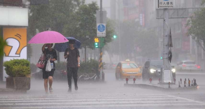 雨彈來襲!氣象局對10縣市發布豪雨特報 中南部嚴防暴雨
