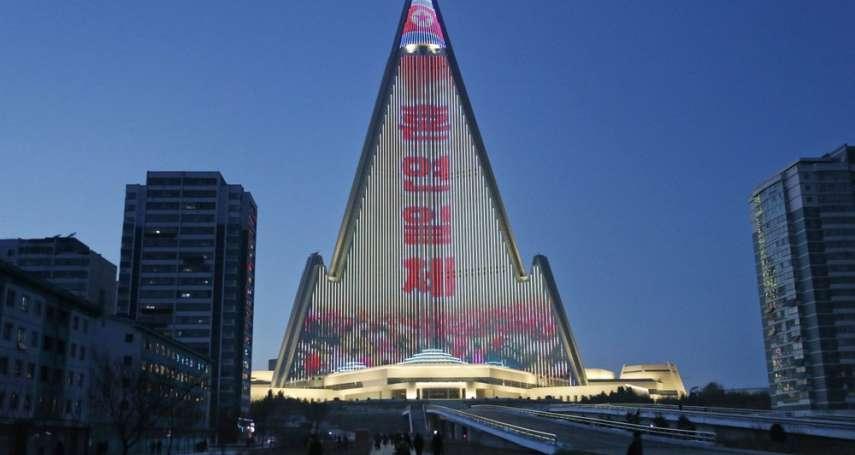 一座永遠無法啟用的「厄運飯店」?北韓首都平壤「柳京飯店」的前世今生