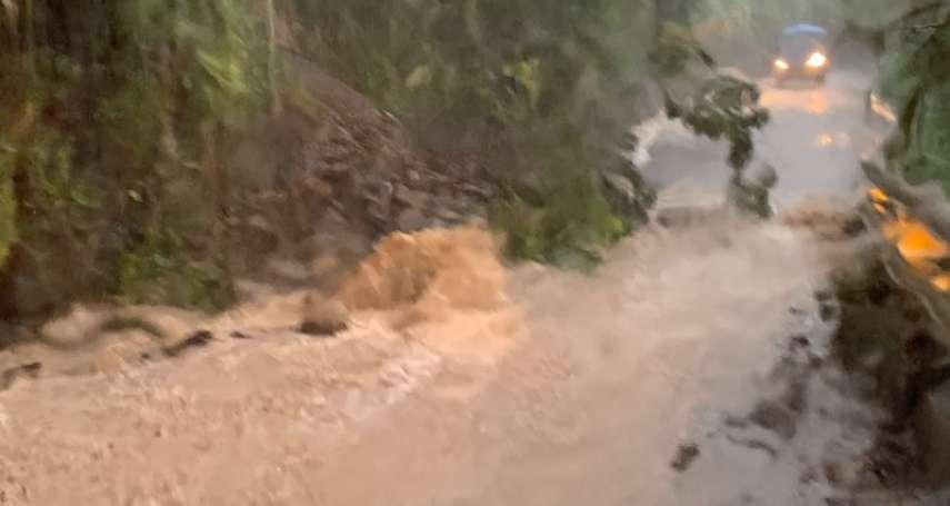 桃源區、那瑪夏區16日停班停課 高市府:豪雨來襲有「致災之虞」