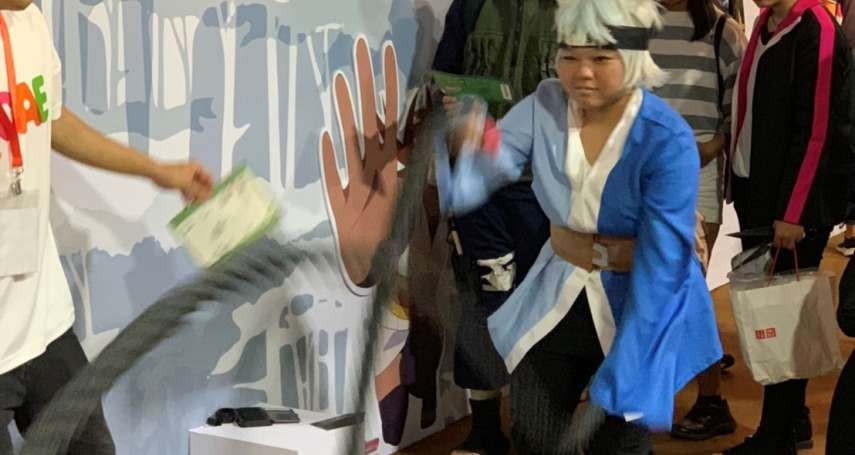 熱血燃燒動漫魂 台中國際動漫博覽會開展