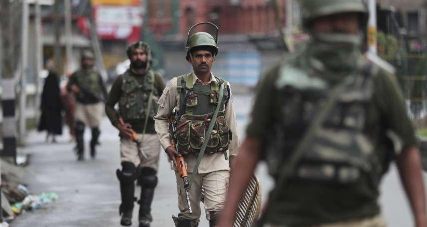 「一國兩制」崩解,查謨─喀什米爾淪為露天監獄 印度政府「關門放狗」,展開毫無人道的血腥鎮壓
