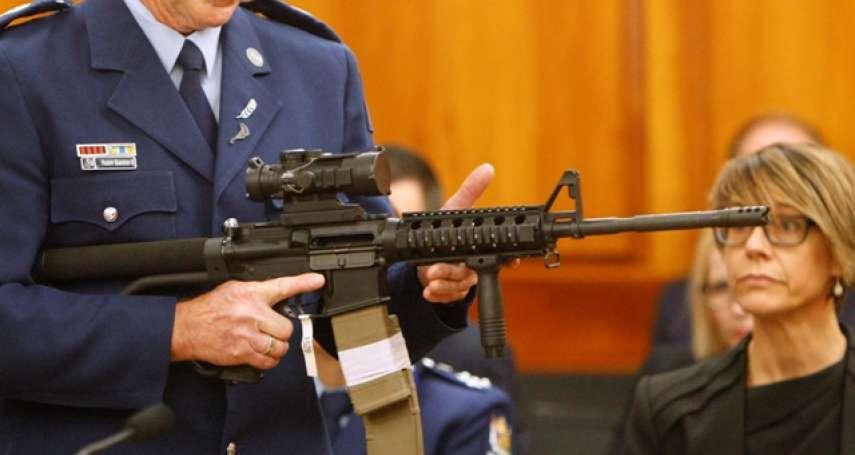 紐西蘭啟動第2階段槍枝管制措施 不到1個月已收購逾萬把槍