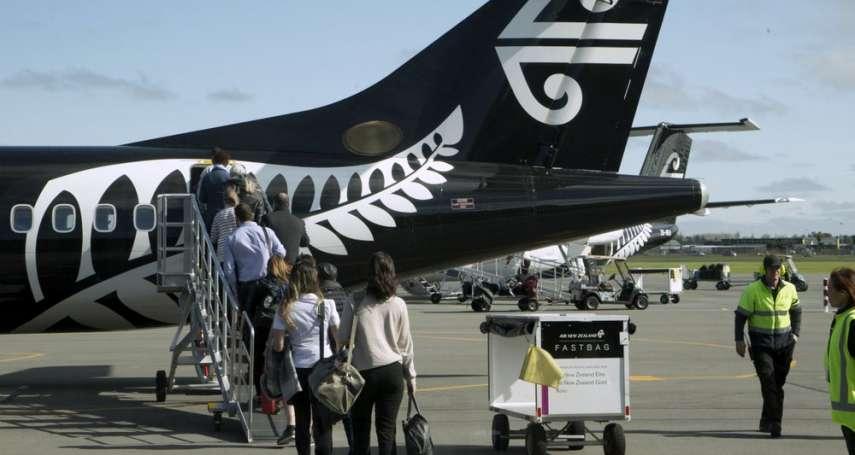 不聽北京的話,旅遊業就被急凍?紐西蘭禁用華為之後,中國旅客數量溜滑梯