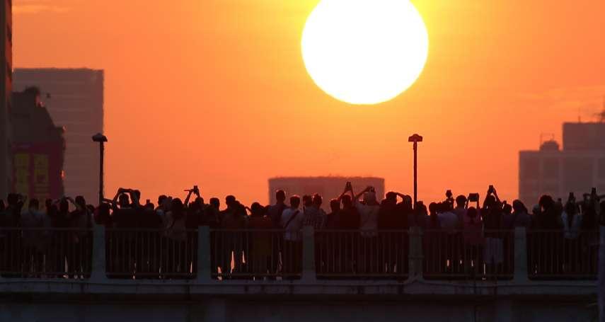 北台灣「懸日」美景將再現!最佳觀賞位置看這裡