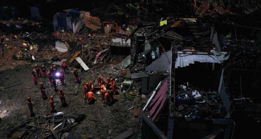 「風王」利奇馬二次登陸中國!魯浙兩地至少37死、23人失蹤