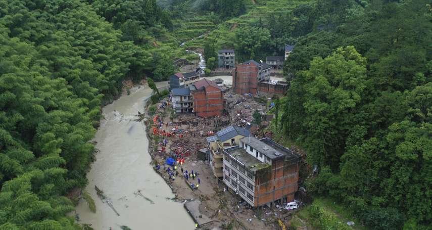 拱祥生觀點:務實修正坡地災害緊急搶救法令