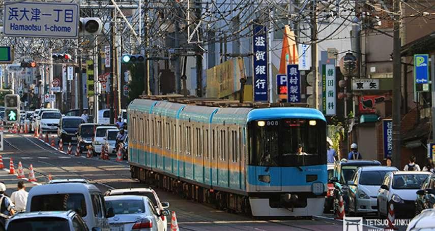 連結大阪與京都、每年載運近三億旅客的京阪電鐵