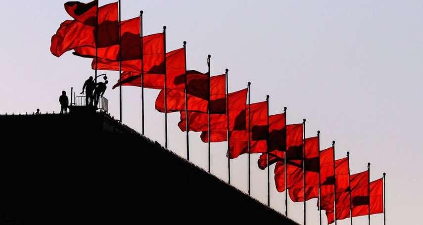 40年來從沒遇過經濟衰退:中國經濟成長一旦陷入停滯,會發生什麼事?