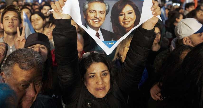 阿根廷股匯債市為何大崩盤?總統第一輪選舉結果出爐:阿根廷百姓想要的,讓國際市場嚇破膽