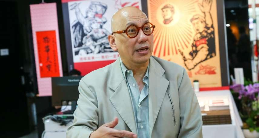 專訪》中國搞文革時,台灣這樣推動文化復興!宋緒康辦展,186位名人文物重現中華民國建國史