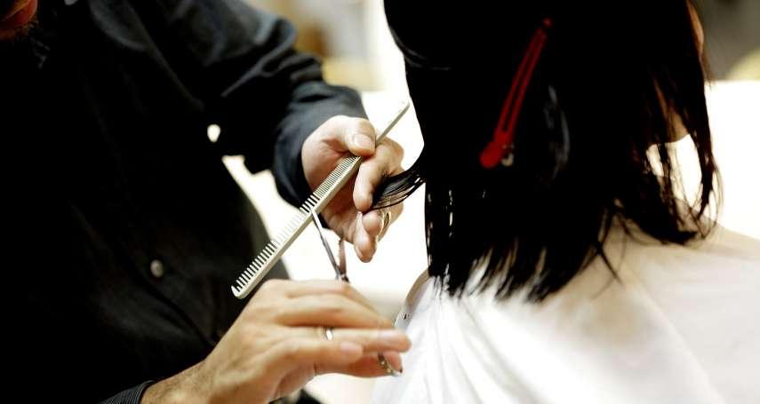 【奧客下課】「再剪上去一點點」到底是幾點!為何上髮廊總有這麼多誤會糾紛?