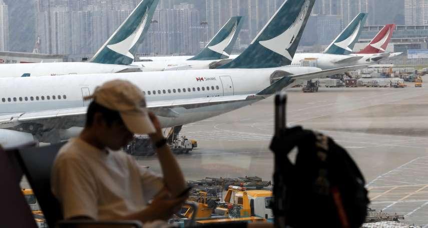 香港機場經歷2天癱瘓後恢復正常 國泰、港龍取消4班北高港航線