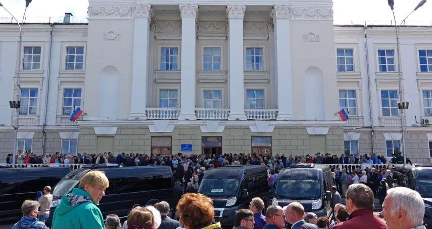 核爆驚魂?俄國「火箭爆炸」5人死亡、輻射超標16倍 政府下令疏散又反悔
