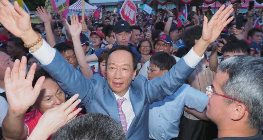 劉家昌打賭郭台銘連署不到26萬人 「因為台灣沒有那麼多不要臉的人」