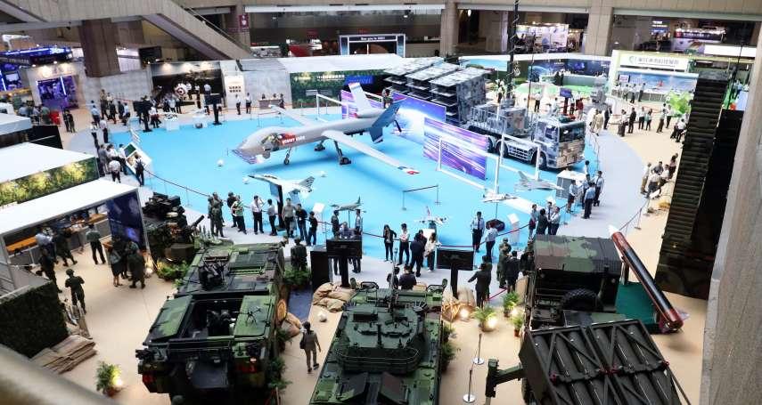 航太國防展明登場!雲豹二代、騰雲無人機2.0…國防館「亮點」帶你一次搶先看