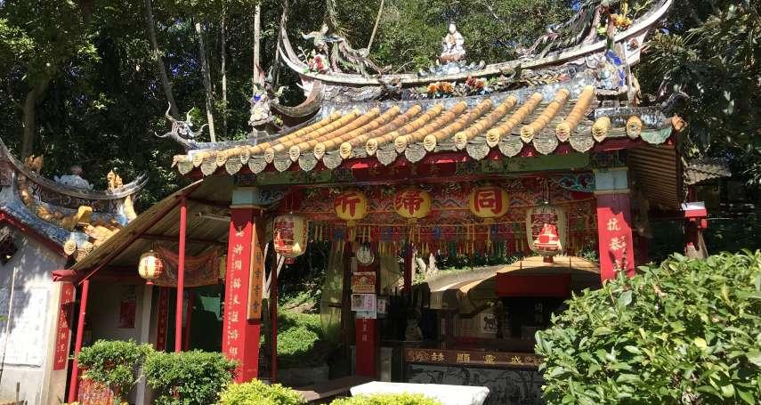 為何長輩總說「路邊小廟別亂拜」?有應公、大眾爺是孤魂野鬼?揭台灣神祕陰廟信仰