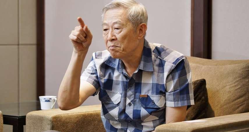 專訪》逢台大選將至、美反中成主流 趙春山:反送中抗爭對中共不僅是「香港」問題