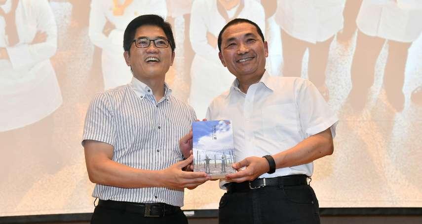 黃健庭分享臺東經驗 侯友宜盼學習典範、打造新北認同