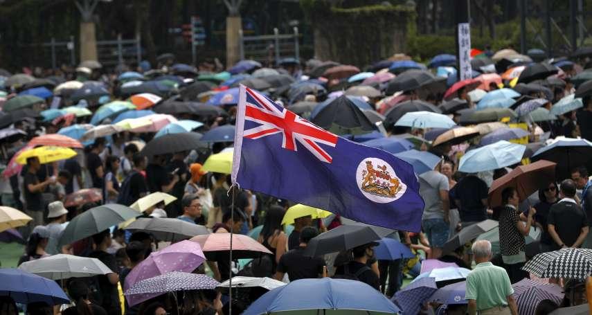 愛國史觀之外——香港內外殖民管治史學史:《港英時代》選摘(2)