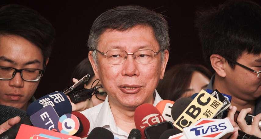 香港反送中延燒 柯文哲喊話北京政府:還是好好想一下,一次六四中國就倒退20年了!