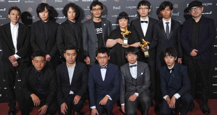 新新聞》金馬獎北京對台喊卡,究竟是誰損失?