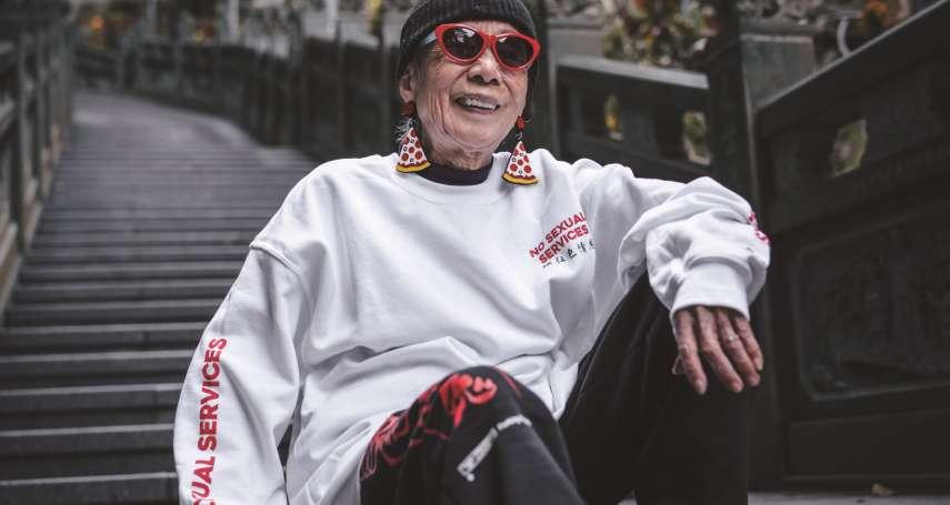 走過婚變、倒店、被追債,91歲網紅潮嬤「月月」一無所懼:跳街舞可以,穿殭屍裝也行!