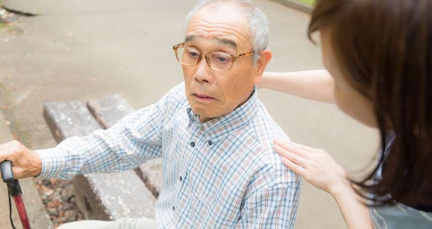以為是老化正常現象、沒有就醫,直到發現已經很嚴重…2分鐘帶你了解失智症