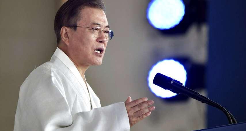 南韓光復74周年,文在寅發下豪語:2045年實現「一個韓國」