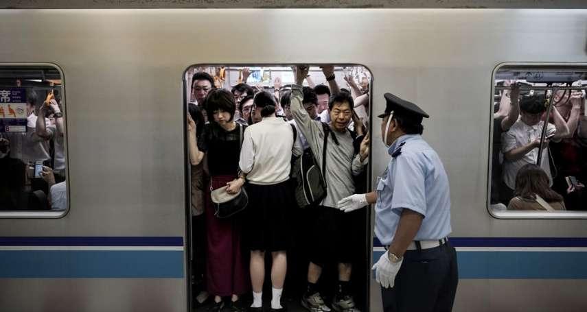 2020東京奧運「電車難題」:比賽期間人潮暴增10%,大眾交通系統擠得下嗎?