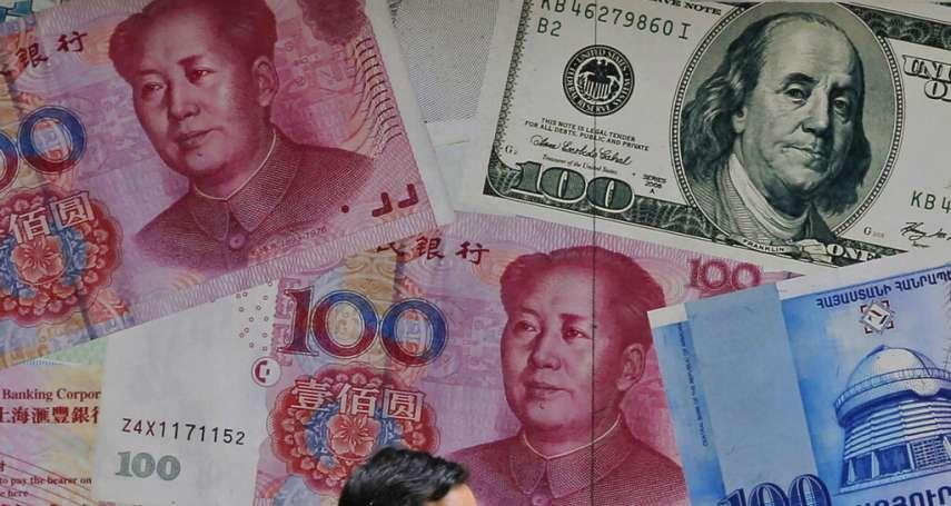 徹底監控社會、打破美元壟斷 中國盼2022冬奧前全面實施「數位人民幣」!