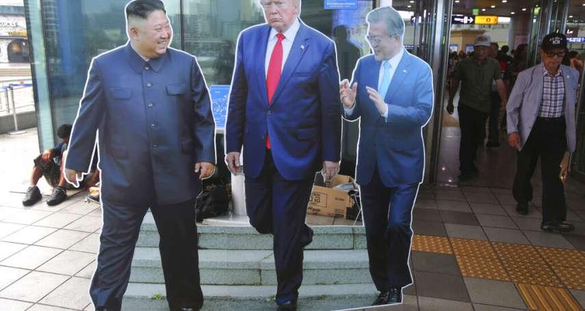 金正恩親筆信邀川普到北韓作客,「平壤川金會」輪廓浮現