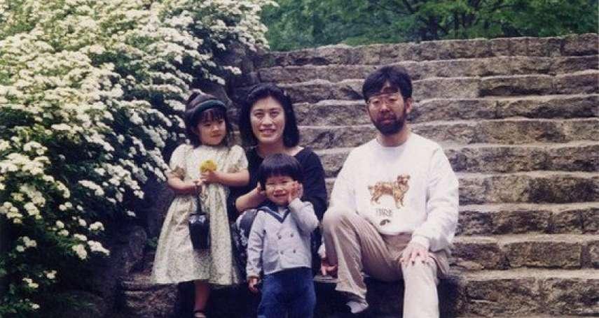 殘忍殺害一家四口,事後還在犯罪現場吃吃喝喝、悠哉上網…揭秘日本史上懸賞金最高滅門案