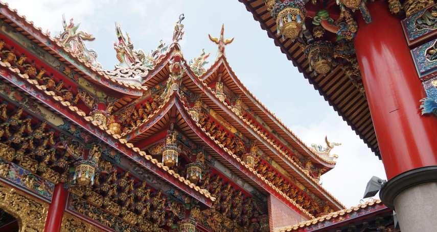 觀點投書:活在歷史中!閩客曾對立到宗教祭祀頗差異?