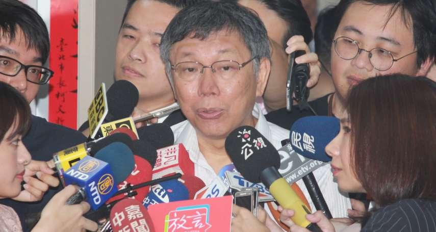 韓國瑜建議他收回「王金平是狐狸」 柯文哲:當事人都沒說話了